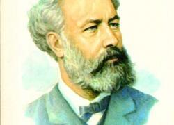 8 лютого 2018 р. – 190 років від дня народження  Жюля Верна (1828–1905),