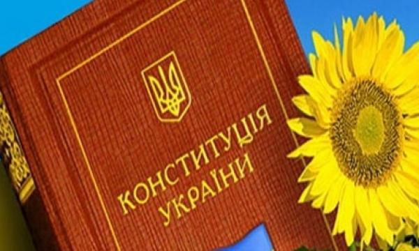 """""""Вимріяна поколіннями""""  28 червня — День Конституції України"""