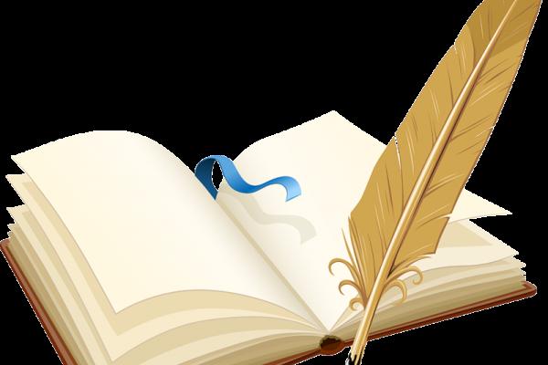30  вересня  Всеукраїнський день бібліотек!  До свята бібліотека пропонує: